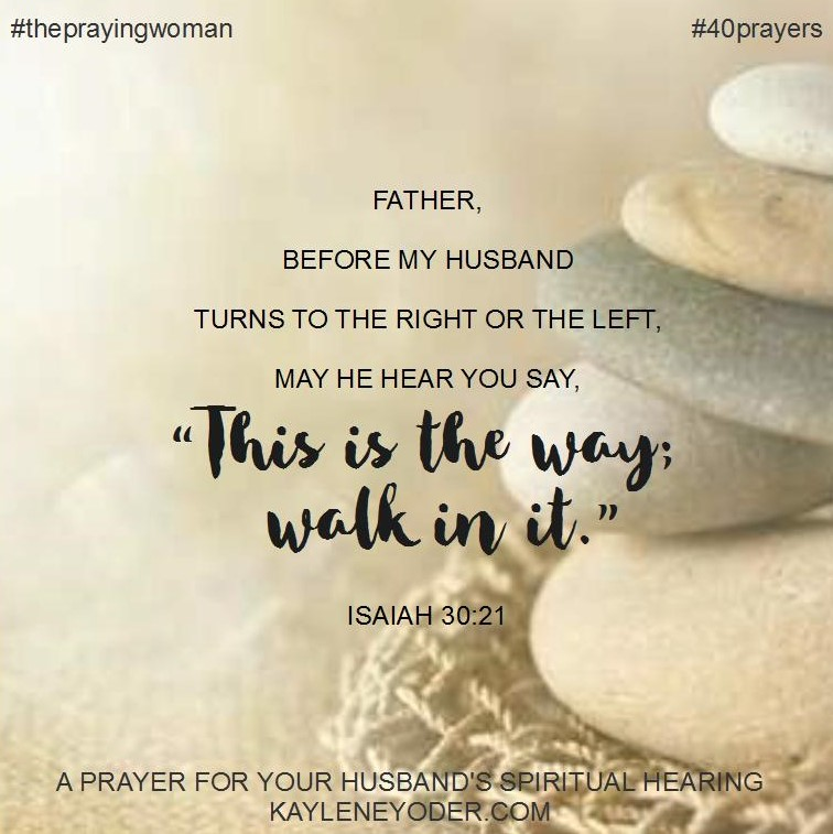 prayer for hearing